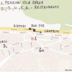 Отель Pension Vila Šárka парковка
