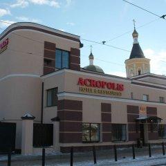 Отель Акрополис Саратов вид на фасад