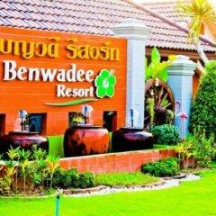 Отель Benwadee Resort фото 4
