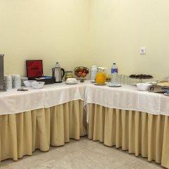 Отель Residencial Sete Cidades Понта-Делгада питание фото 3
