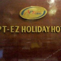 Отель Apt Ez Holidays Ханой с домашними животными