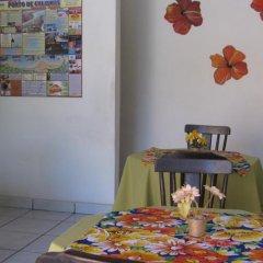Отель Aguamarinha Pousada детские мероприятия фото 2