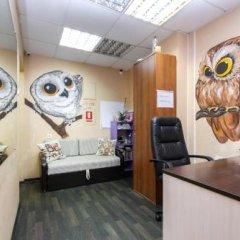 Отель Жилое помещение Wood Owl Москва спа