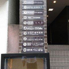 Отель GINZA7 TOKYO Япония, Токио - отзывы, цены и фото номеров - забронировать отель GINZA7 TOKYO онлайн питание фото 2