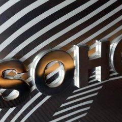 Отель Soho Hotel Испания, Барселона - 9 отзывов об отеле, цены и фото номеров - забронировать отель Soho Hotel онлайн интерьер отеля фото 3