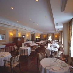 Отель Hoyuela Испания, Сантандер - отзывы, цены и фото номеров - забронировать отель Hoyuela онлайн питание фото 3
