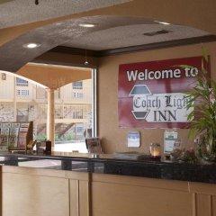 Отель Coach Light Inn интерьер отеля