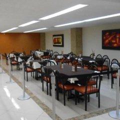 Отель Dali Plaza Ejecutivo Мексика, Гвадалахара - отзывы, цены и фото номеров - забронировать отель Dali Plaza Ejecutivo онлайн питание фото 3