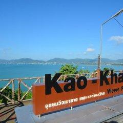 Отель Goodnight Phuket Villa фото 4