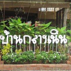 Отель Sophon.19 Apartment (Baan Klang Noen) Таиланд, Паттайя - отзывы, цены и фото номеров - забронировать отель Sophon.19 Apartment (Baan Klang Noen) онлайн фото 2