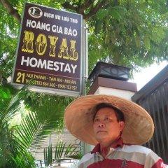 Отель Royal Homestay Вьетнам, Хойан - отзывы, цены и фото номеров - забронировать отель Royal Homestay онлайн с домашними животными