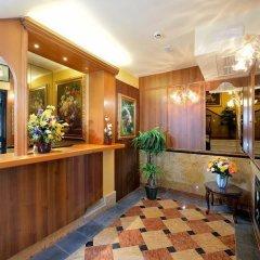 Отель Città di Milano Италия, Венеция - 11 отзывов об отеле, цены и фото номеров - забронировать отель Città di Milano онлайн спа фото 2