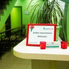 Гостиница Zakhodi Hostel Na Belorusskoy в Москве 4 отзыва об отеле, цены и фото номеров - забронировать гостиницу Zakhodi Hostel Na Belorusskoy онлайн Москва с домашними животными