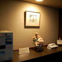 Отель Route-Inn Toyama Inter Япония, Тояма - отзывы, цены и фото номеров - забронировать отель Route-Inn Toyama Inter онлайн банкомат