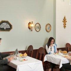Pertschy Palais Hotel питание фото 4