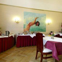 Отель Pension Museum Австрия, Вена - 1 отзыв об отеле, цены и фото номеров - забронировать отель Pension Museum онлайн питание фото 2