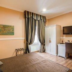 Отель PapavistaRelais комната для гостей фото 4