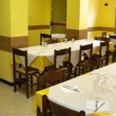 Hotel Serafino питание фото 2