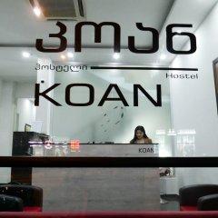 Отель Koan интерьер отеля фото 3