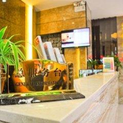 Отель Baowan Hotel Китай, Гуанчжоу - отзывы, цены и фото номеров - забронировать отель Baowan Hotel онлайн городской автобус