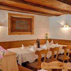 Отель Silbergasser Горнолыжный курорт Ортлер питание фото 3
