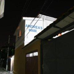 Отель Guesthouse Pension Andrea Албания, Тирана - отзывы, цены и фото номеров - забронировать отель Guesthouse Pension Andrea онлайн фото 7