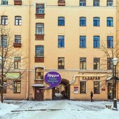 Отель Жилое помещение Друзья у Эрмитажа Санкт-Петербург