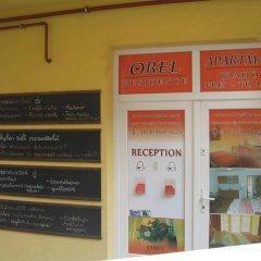 Отель Orel Residence Венгрия, Хевиз - отзывы, цены и фото номеров - забронировать отель Orel Residence онлайн питание