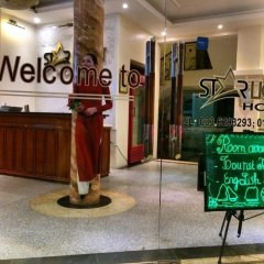 Starlight Hotel развлечения