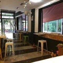 Отель Istay Inn Saigon гостиничный бар