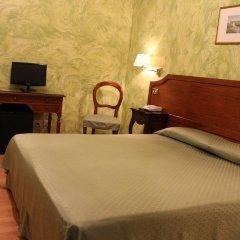 Отель Fiori комната для гостей фото 3