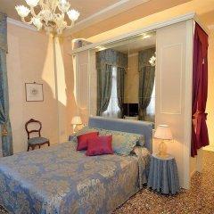 Отель Palazzo Odoni Италия, Венеция - отзывы, цены и фото номеров - забронировать отель Palazzo Odoni онлайн комната для гостей фото 9