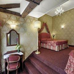 Отель PAUSANIA Венеция комната для гостей фото 5