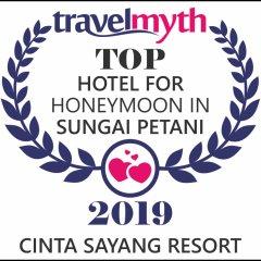 Отель Cinta Sayang Resort парковка