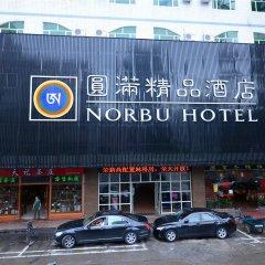 Norbu Hotel Dongguang Changping парковка