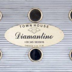 Отель Diamantino Town House Италия, Падуя - отзывы, цены и фото номеров - забронировать отель Diamantino Town House онлайн гостиничный бар
