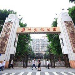 Отель Nanfang Dasha Hotel Китай, Гуанчжоу - 1 отзыв об отеле, цены и фото номеров - забронировать отель Nanfang Dasha Hotel онлайн фото 2