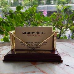 Memory Hotel ванная