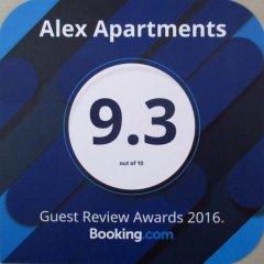 Отель Alex Apartments Болгария, Поморие - отзывы, цены и фото номеров - забронировать отель Alex Apartments онлайн с домашними животными