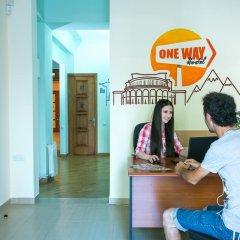 Отель One Way Hostel Sakharov Армения, Ереван - отзывы, цены и фото номеров - забронировать отель One Way Hostel Sakharov онлайн интерьер отеля
