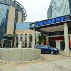 Отель Days Inn Китай, Сямынь - отзывы, цены и фото номеров - забронировать отель Days Inn онлайн парковка
