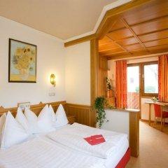 Hotel St. Virgil Salzburg Зальцбург комната для гостей фото 2