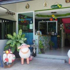Отель Nadapa Resort детские мероприятия