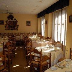 Hotel Asturias Madrid фото 19