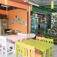 Отель I Hostel Phuket Таиланд, Пхукет - 1 отзыв об отеле, цены и фото номеров - забронировать отель I Hostel Phuket онлайн питание