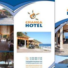 Changa Hotel Турция, Чавушкёй - отзывы, цены и фото номеров - забронировать отель Changa Hotel онлайн фото 2