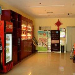 Hanting Hotel Weihai City Government Branch развлечения