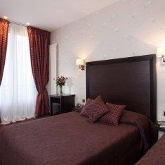 Отель Virgina Франция, Париж - 3 отзыва об отеле, цены и фото номеров - забронировать отель Virgina онлайн комната для гостей фото 4
