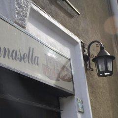 Отель La Fornasetta Италия, Милан - отзывы, цены и фото номеров - забронировать отель La Fornasetta онлайн в номере