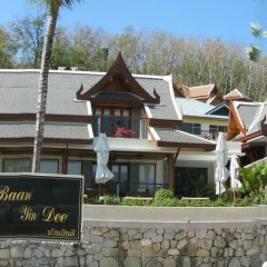 Отель Baan Yin Dee Boutique Resort городской автобус